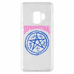 Чехол для Samsung S9 Supernatural круг - FatLine