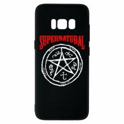 Чехол для Samsung S8 Supernatural круг - FatLine