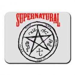 Коврик для мыши Supernatural круг - FatLine