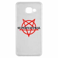 Чехол для Samsung A3 2016 Supernatural