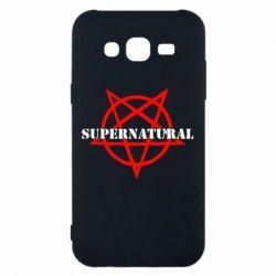 Чехол для Samsung J5 2015 Supernatural