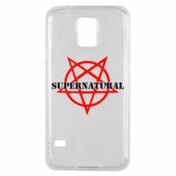 Чехол для Samsung S5 Supernatural