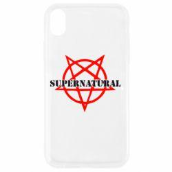 Чехол для iPhone XR Supernatural