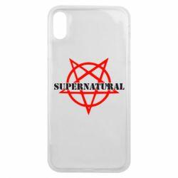 Чехол для iPhone Xs Max Supernatural