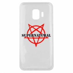 Чехол для Samsung J2 Core Supernatural