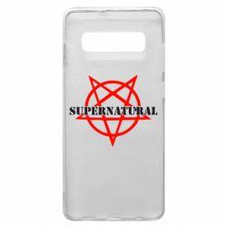 Чехол для Samsung S10+ Supernatural