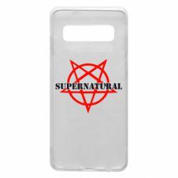 Чехол для Samsung S10 Supernatural