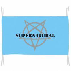Флаг Supernatural
