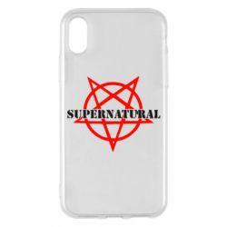 Чехол для iPhone X/Xs Supernatural