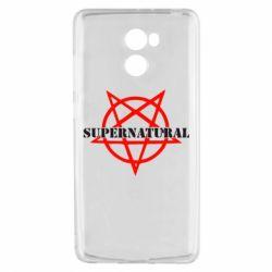 Чехол для Xiaomi Redmi 4 Supernatural