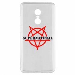 Чехол для Xiaomi Redmi Note 4x Supernatural