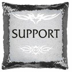 Подушка-хамелеон Support