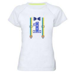 Женская спортивная футболка Первоклассник