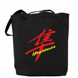 Сумка Suzuki Hayabusa - FatLine