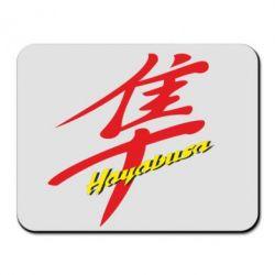 Коврик для мыши Suzuki Hayabusa - FatLine