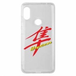 Чехол для Xiaomi Redmi Note 6 Pro Suzuki Hayabusa