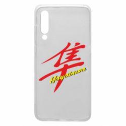 Чехол для Xiaomi Mi9 Suzuki Hayabusa