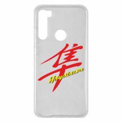 Чехол для Xiaomi Redmi Note 8 Suzuki Hayabusa