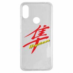 Чехол для Xiaomi Redmi Note 7 Suzuki Hayabusa