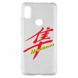 Чехол для Xiaomi Redmi S2 Suzuki Hayabusa
