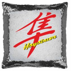 Подушка-хамелеон Suzuki Hayabusa