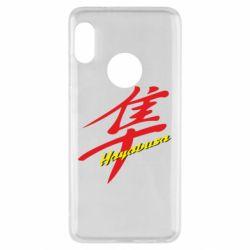 Чехол для Xiaomi Redmi Note 5 Suzuki Hayabusa