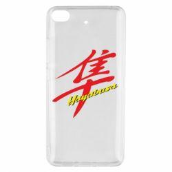 Чехол для Xiaomi Mi 5s Suzuki Hayabusa
