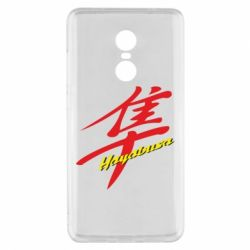 Чехол для Xiaomi Redmi Note 4x Suzuki Hayabusa
