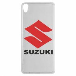 Чехол для Sony Xperia XA Suzuki - FatLine
