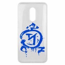 Чехол для Meizu 16 plus Сверхъестественное логотип - FatLine