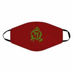 Маска для лица Сверхъестественное логотип