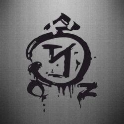 Наклейка Сверхъестественное логотип - FatLine