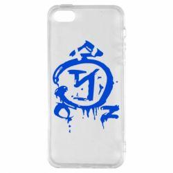 Чехол для iPhone5/5S/SE Сверхъестественное логотип - FatLine