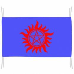 Прапор Надприродне Star