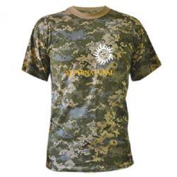 Камуфляжная футболка Сверхъестественное звезда - FatLine