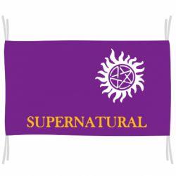 Флаг Сверхъестественное звезда
