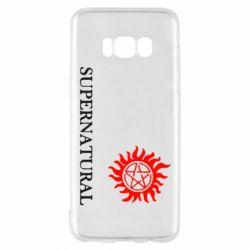 Чехол для Samsung S8 Сверхъестественное звезда - FatLine