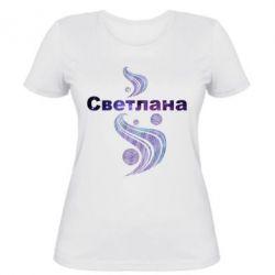 Женская футболка Светлана