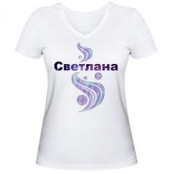 Женская футболка с V-образным вырезом Светлана