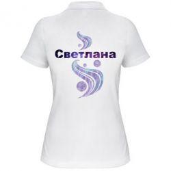 Женская футболка поло Светлана