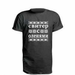 Подовжена футболка Светр з оленями