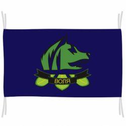 Флаг Свобода