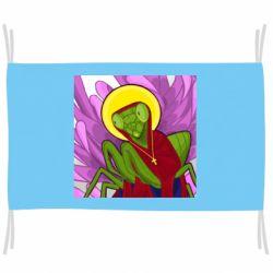 Прапор Святий богомол