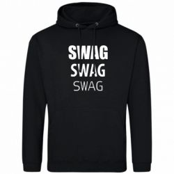 Толстовка Swag Small - FatLine