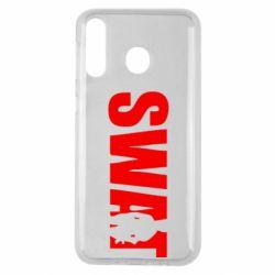 Чехол для Samsung M30 SWAT