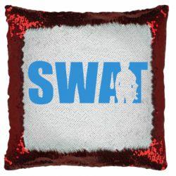 Подушка-хамелеон SWAT