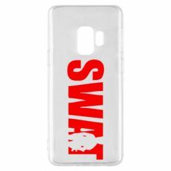 Чехол для Samsung S9 SWAT
