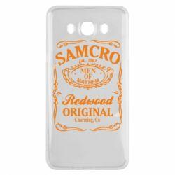 Чехол для Samsung J7 2016 Сыны Анархии Samcro