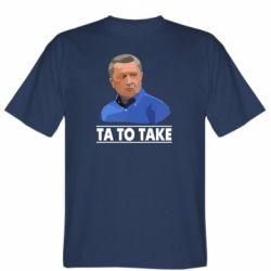 Мужская футболка Та то таке
