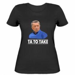 Женская футболка Та то таке